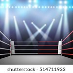 boxing ring with illumination... | Shutterstock . vector #514711933