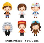 Vector illustration - set of people occupations icons - stock vector
