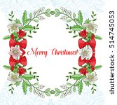 background with christmas... | Shutterstock .eps vector #514745053