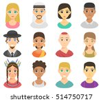 set of cool avatars different... | Shutterstock .eps vector #514750717