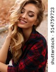 fashion outdoor photo of... | Shutterstock . vector #514759723