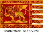 flag of venice is a city in... | Shutterstock . vector #514777393