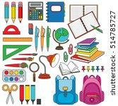 stationery and office tools ... | Shutterstock .eps vector #514785727