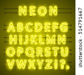 neon font city text  night... | Shutterstock .eps vector #514791667