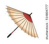 Japanese Umbrella Culture Icon