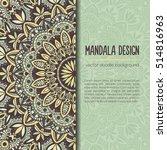 tribal mandala design set.... | Shutterstock .eps vector #514816963