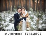 winter couple  portrait of... | Shutterstock . vector #514818973