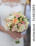 bridal bouquet. beautiful... | Shutterstock . vector #514823893