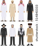 set of different standing arab...   Shutterstock .eps vector #514840333