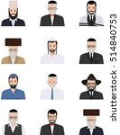 different jewish old and young... | Shutterstock .eps vector #514840753