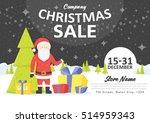 sale holiday website banner... | Shutterstock .eps vector #514959343