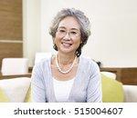 portrait of a senior asian... | Shutterstock . vector #515004607