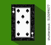 playing card. the icon picture... | Shutterstock .eps vector #515099077