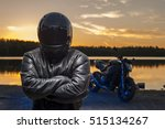 portrait of biker in helmet and ... | Shutterstock . vector #515134267