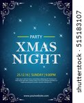 christmas party flyer.  night... | Shutterstock .eps vector #515183107