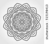 mandala. ornamental round... | Shutterstock .eps vector #515198413