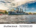 St. Petersburg  Russia   Augus...