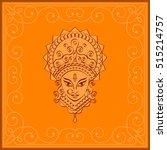 durga goddess of power vector... | Shutterstock .eps vector #515214757