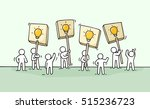 sketch of crowd little people... | Shutterstock .eps vector #515236723