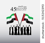 united arab emirates national... | Shutterstock .eps vector #515242393