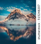 antarctic landscape with snow... | Shutterstock . vector #515248207