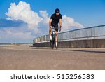 men's cycling outdoor exercise... | Shutterstock . vector #515256583
