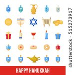 set of hanukkah holiday icons... | Shutterstock .eps vector #515273917