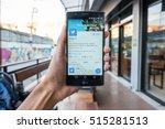chiangmai  thailand   nov  13...   Shutterstock . vector #515281513