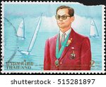 thailand   circa 1997  a stamp...   Shutterstock . vector #515281897