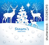 christmas greeting card with... | Shutterstock .eps vector #515285293