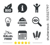 natural bio food icons. halal... | Shutterstock .eps vector #515327797