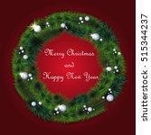 christmas garland  vector image | Shutterstock .eps vector #515344237