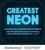 bright neon alphabet letters ... | Shutterstock .eps vector #515374357