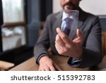 cell phone being in hands of a... | Shutterstock . vector #515392783