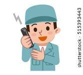 maintenance worker talking on... | Shutterstock .eps vector #515393443