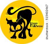 halloween black cat silhouette... | Shutterstock .eps vector #515402467