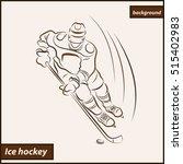illustration shows a hockey... | Shutterstock . vector #515402983