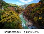 autumnal tints in azuma valley... | Shutterstock . vector #515410243