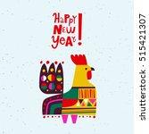 vector illustration of rooster  ... | Shutterstock .eps vector #515421307