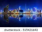 panoramic view of dubai... | Shutterstock . vector #515421643