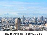 view of tokyo city in winter... | Shutterstock . vector #515427313