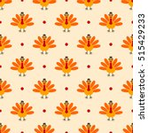 colorful pattern with cartoon...   Shutterstock .eps vector #515429233
