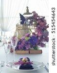 festive table setting in the... | Shutterstock . vector #515454643