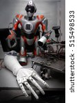 close up of robot hand on table ...   Shutterstock . vector #515498533