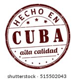 "stamp with text ""made in cuba ... 