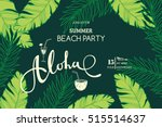 Summer Party Beach Poster....