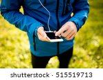 unrecognizable runner with...   Shutterstock . vector #515519713