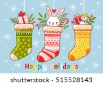christmas illustration with... | Shutterstock .eps vector #515528143