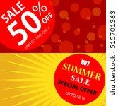 sale design template | Shutterstock .eps vector #515701363