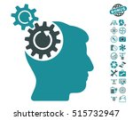head cogs rotation icon with... | Shutterstock .eps vector #515732947